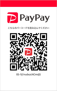PayPay_QR.png