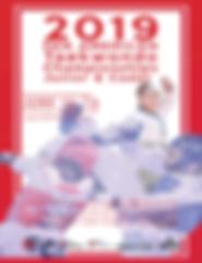 Pan Am Cadet & Junior Poster.png