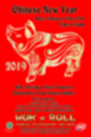 CNY 2019.jpg