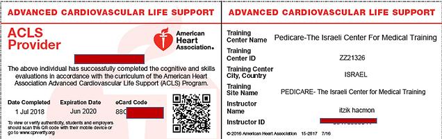 דוגמה לתעודת ACLS
