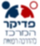 לוגו עם רקע.png