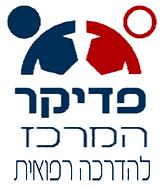 לוגו פדיקר