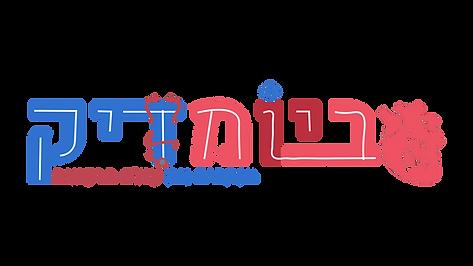לוגו ביומדיק בלי רקע.png