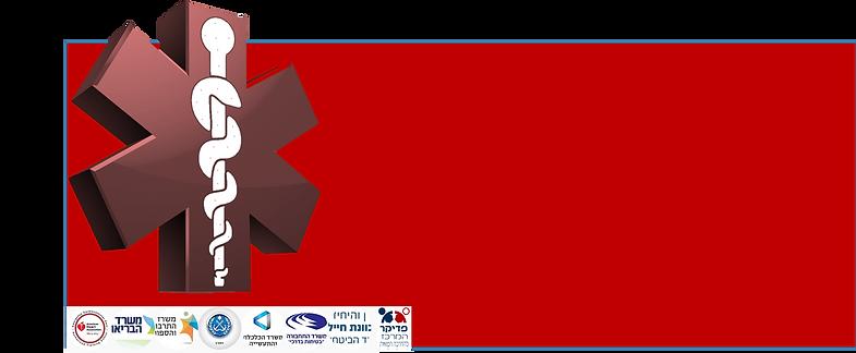 רקע לוגו לקורסים בצבע3.png