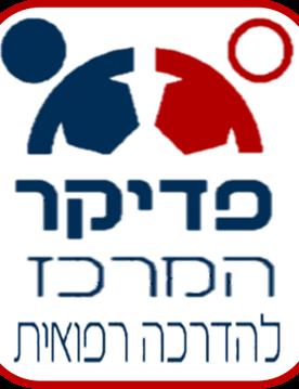 לוגו מווודל3.png