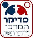 לוגו כפתור פדיקר1.jpg