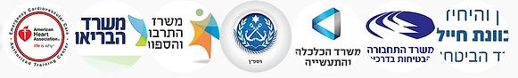 לוגו משרדי ממשלה.png