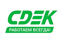 Cdek 2020.jpg