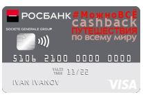 Rosbank.jpg