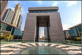Dubai international accord - Magazine se