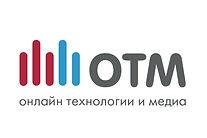 OTM 2020.jpg