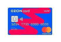 Ozon Card 2020.jpg