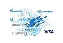 Gazprombank Avtodrive 2020.jpg