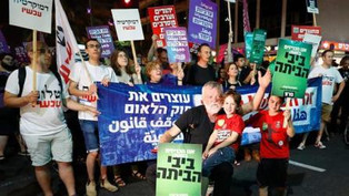 Israeli Arabs in a rally against Jewish nation-state law