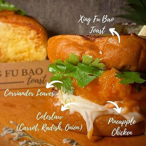 XING FU BAO Tropical Chicken Toast