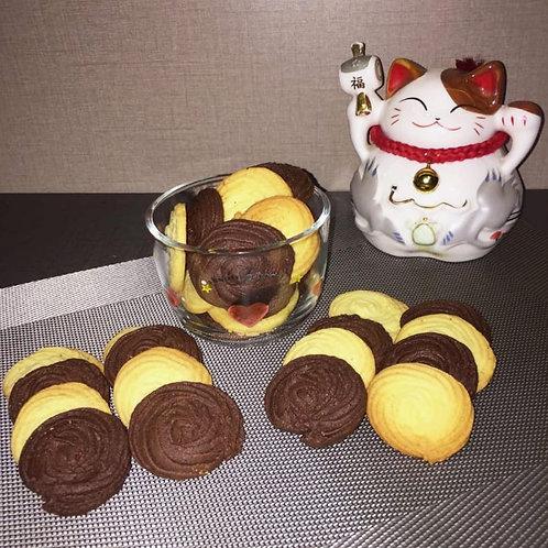DOUGHBITE5 BAKERY Butter Cookies