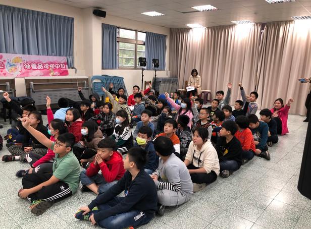 中和國小11.jpg