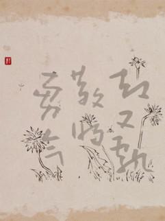 Tan Seow Wei