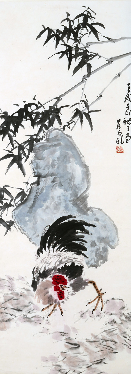 Rooster Amidst Bamboo and Rocks 雄鸡竹石, 1982, Chinese ink and colour on paper, 135 x 48 cm