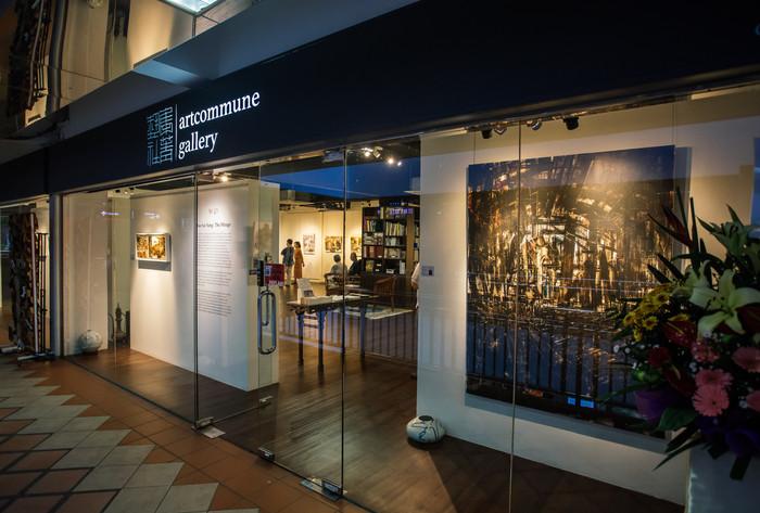 Art Commune - Boo Sze Yang - 001.jpg