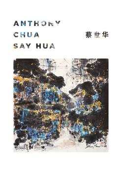 Rhythmic Compulsion: Paintings by Anthony Chua Say Hua