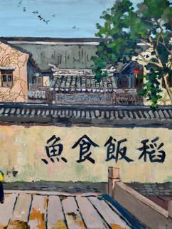 Ho Sou Ping