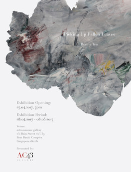 Picking up Fallen Leaves | Benny Teo's Solo Exhibition
