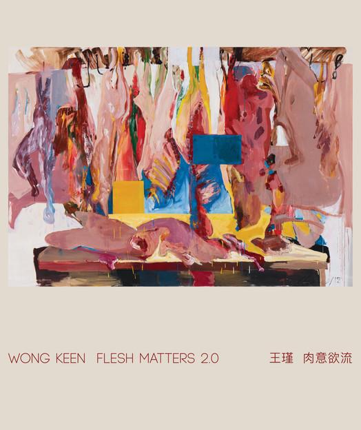 Wong Keen: Flesh Matters 2.0