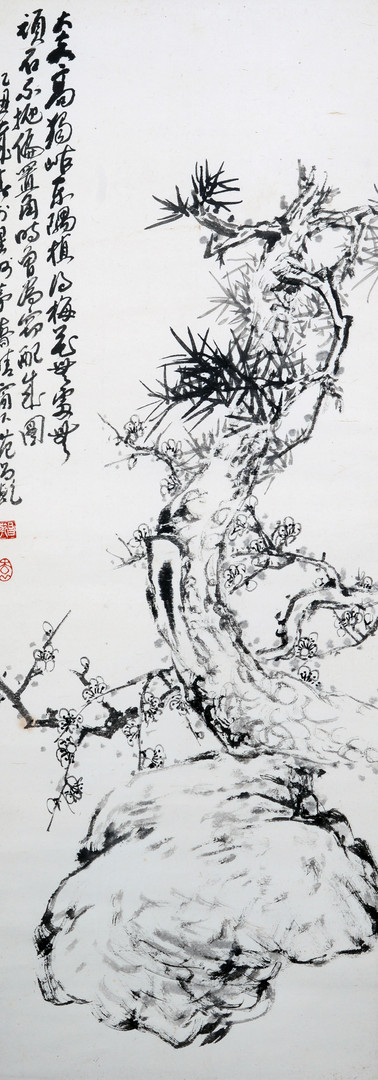 Pine and Plum Blossoms with a Rock 松梅伴卧石, 1985, Chinese ink on paper, 121 x 35 cm