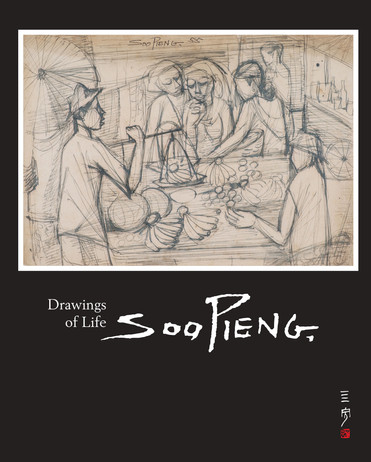 Drawings of Life