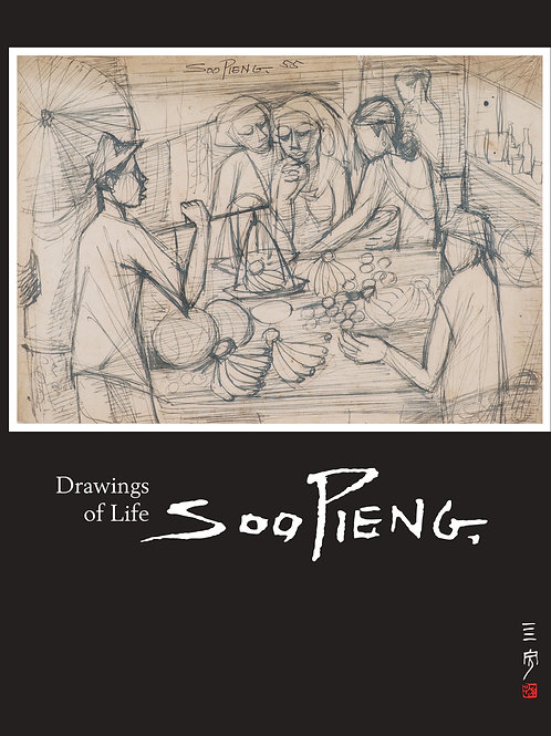 Drawings of Life Soo Pieng