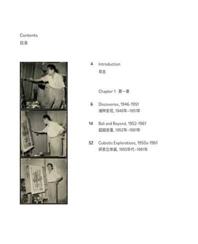 CSP Tonalities_Artcommune_Finalised Publication less cover.jpg