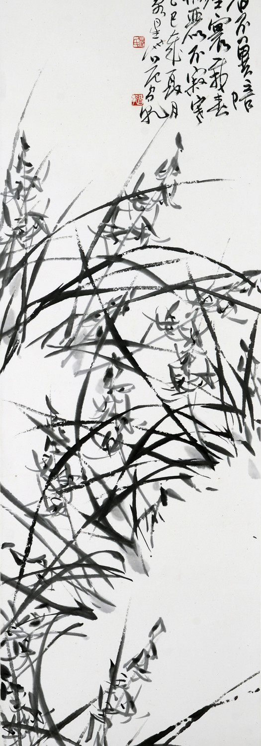 Fragrant Orchids 幽兰香气, 1965, Chinese ink on paper, 141 x 35.5 cm