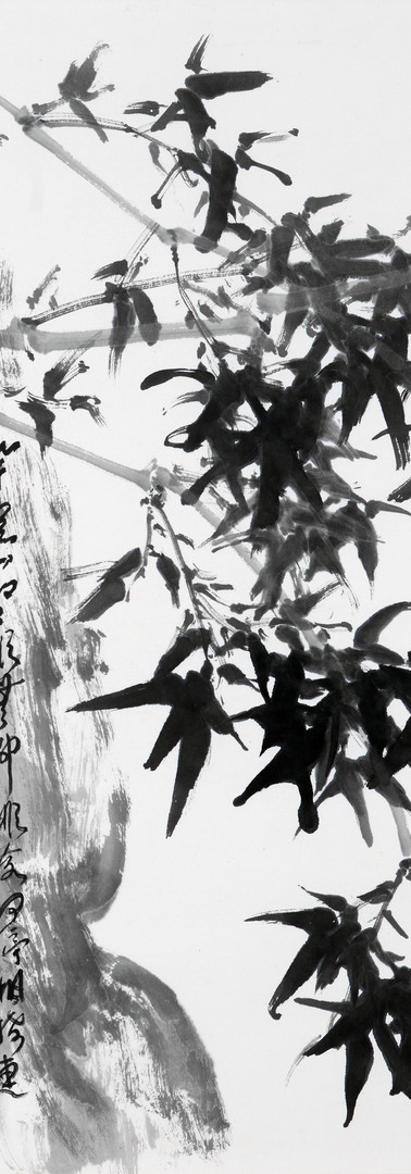 Lifetimes with Bamboos 伴竹前缘, 1985, Chinese ink on paper, 70 x 35 cm
