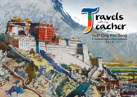 Travels with my Teacher: The 6th Ong Kim Seng & Students Watercolour Exhibition