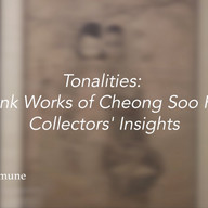 Tonalities: The Ink Works of Cheong Soo Pieng - Collectors' Insights