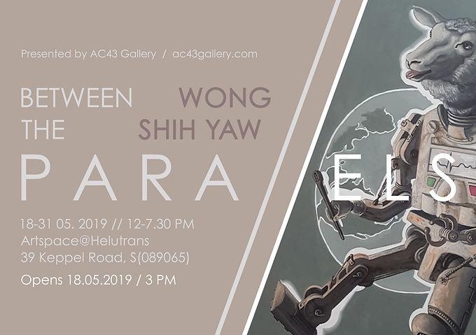 e-Invite.jpg