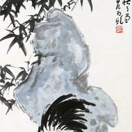 Rooster Amidst Bamboo and Rocks 雄鸡竹石