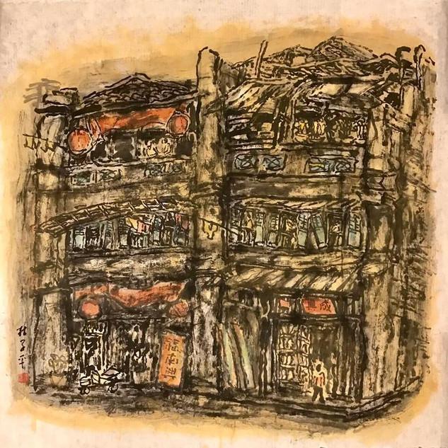 Shop Houses