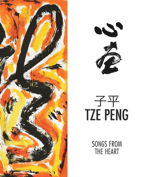 Tze Peng: Songs from the Heart