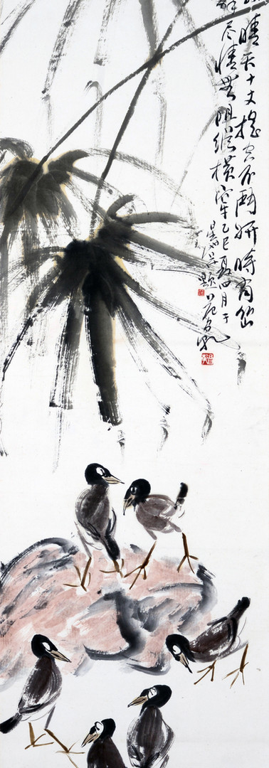 Under a Palm Leaf 棕榈叶下, 1965, Chinese ink and colour on paper, 140 x 35 cm