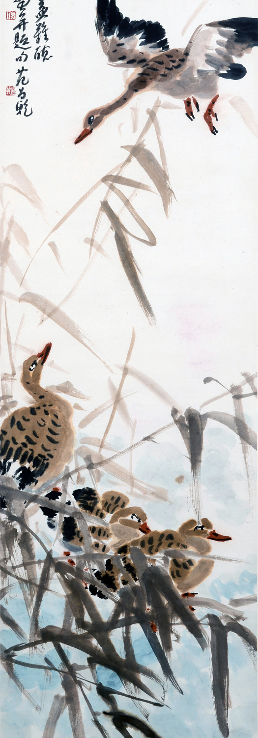 Geese Migrating Southwards 雁南飞, 1980, Chinese ink and colour on paper, 138 x 35 cm