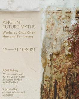 Ancient Future Myths_E-invite.jpg