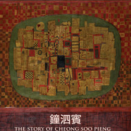 The Story of Cheong Soo Pieng