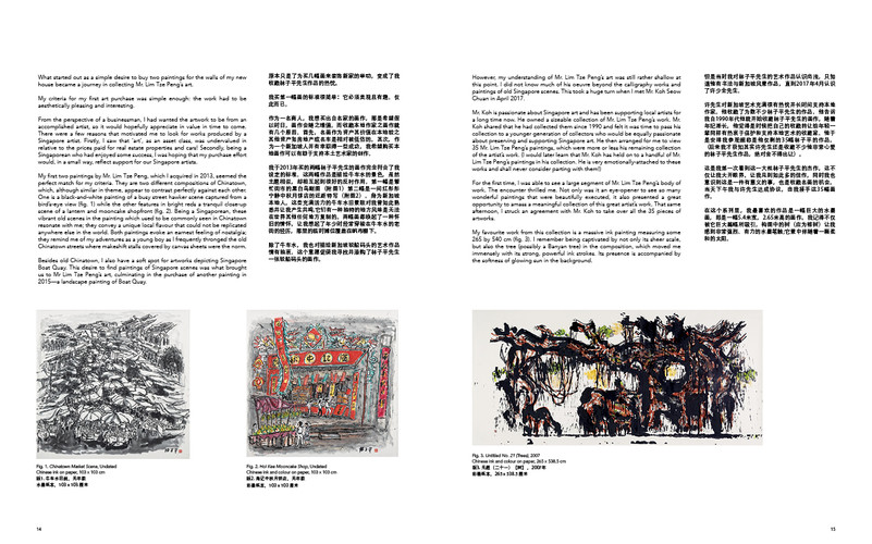 pp.14-15