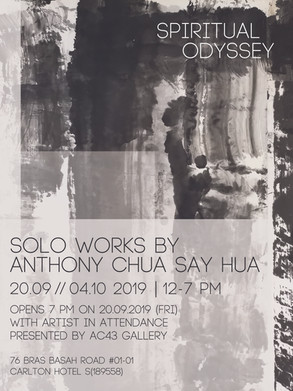 Spiritual Odyssey: Solo Works by Anthony Chua Say Hua