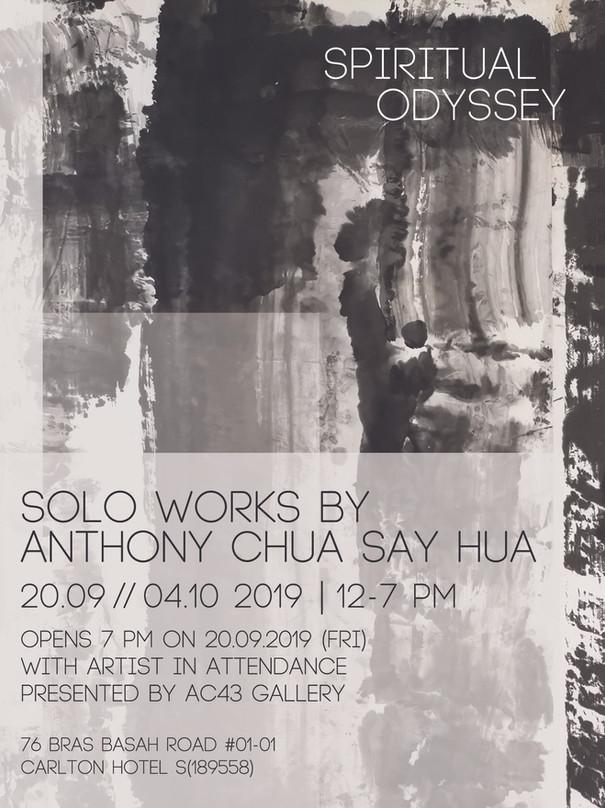 Spiritual Odyssey: Solo Works by Anthony Chua Say Hua