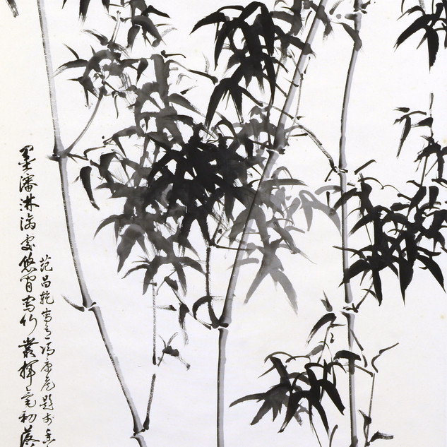Bamboos and Rock 竹石中堂 (inscribed by Feng Kang Hou)