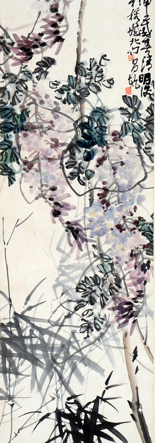 Wisteria and Bamboos 紫藤伴竹, 1932, Chinese ink and colour on paper, 128 x 28 cm
