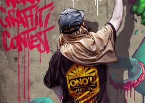 ONO'U WORLD GRAFFITI CONTEST 2017